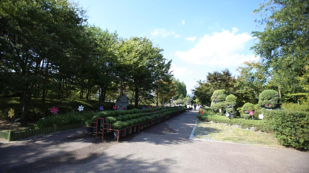 강원도립화목원