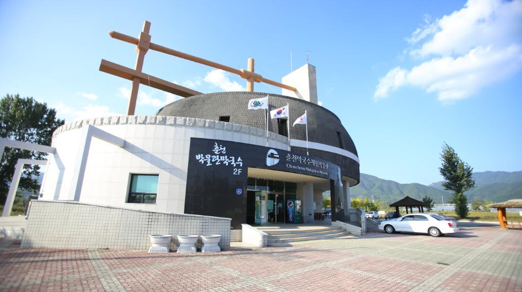 춘천막국수체험박물관