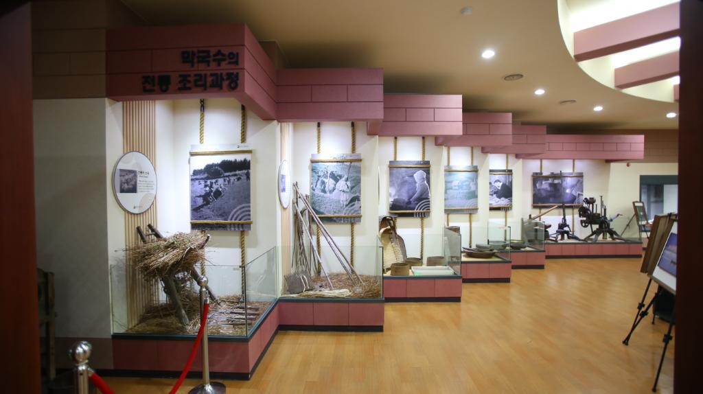 막국수체험박물관