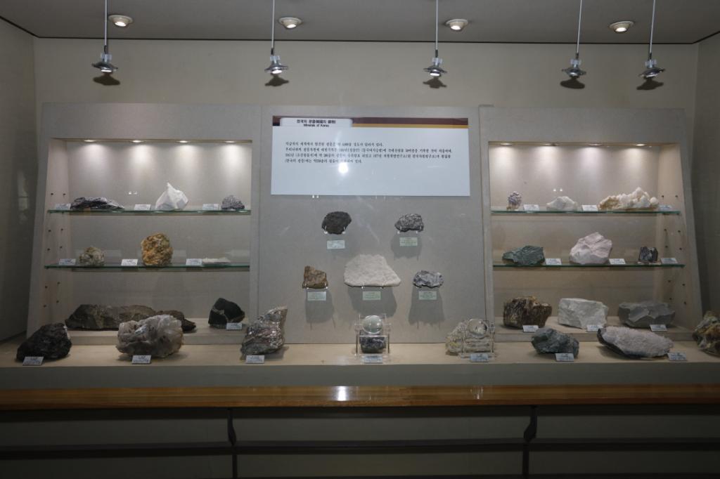 태백 석탄박물관