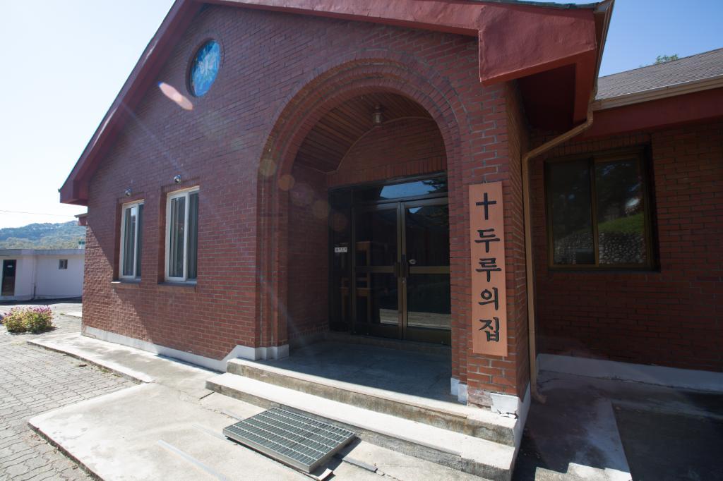 용소막성당