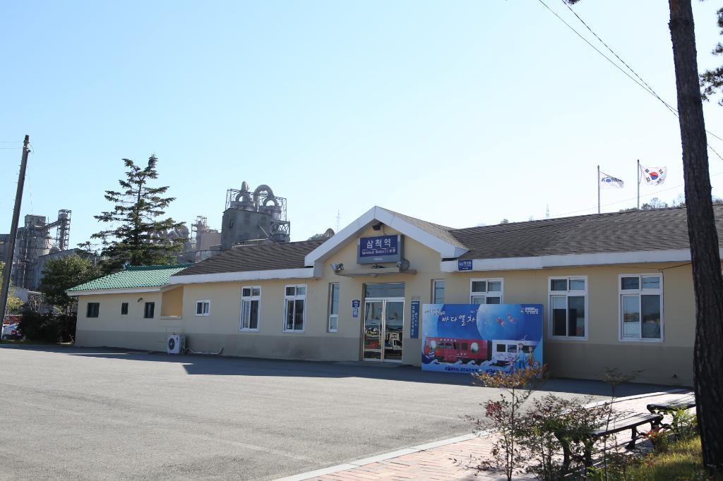 동해안 해안선을 달리는 바다열차
