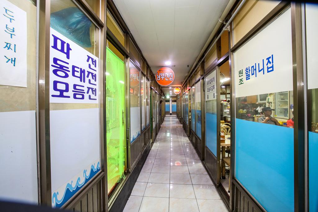 춘천남부시장