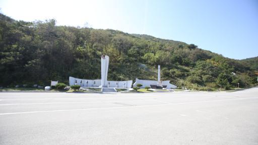 통일공원 1