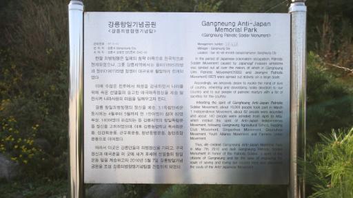 통일공원 3