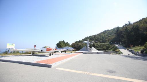 통일공원 6
