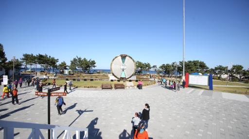 모래시계공원