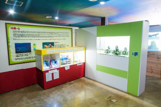 자연아놀자 체험학습박물관 2