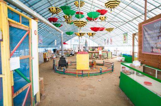 자연아놀자 체험학습박물관 5