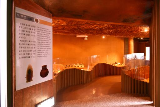 대관령박물관 3