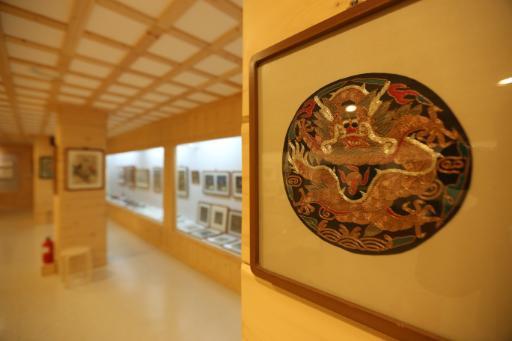 동양자수박물관 8