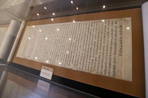 매월당김시습기념관 7