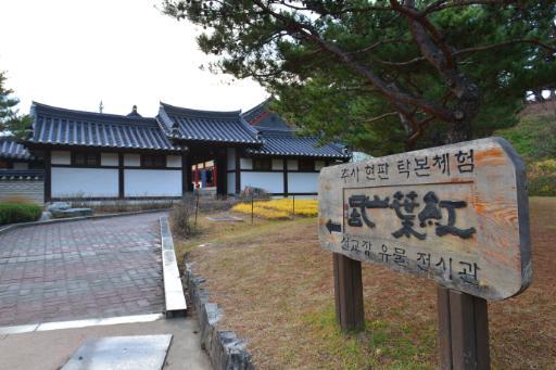 선교장 민속박물관 2