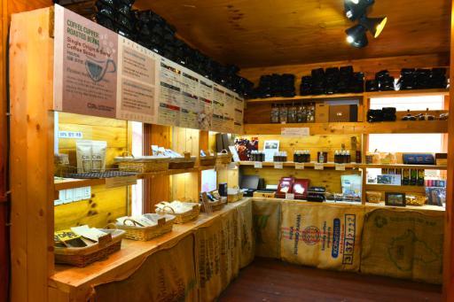 커피박물관 4