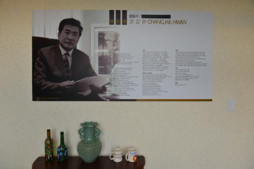 환희컵박물관 2