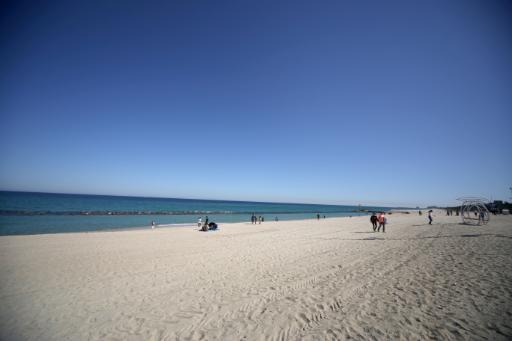 강문해변 1