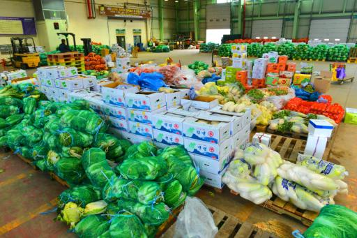 농산물도매시장 7