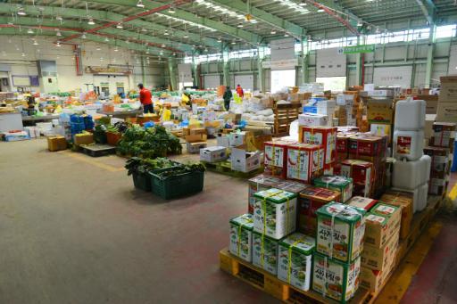 농산물도매시장 9
