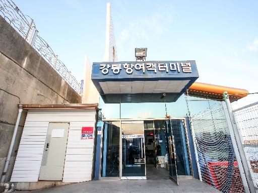 강릉항여객터미널 3