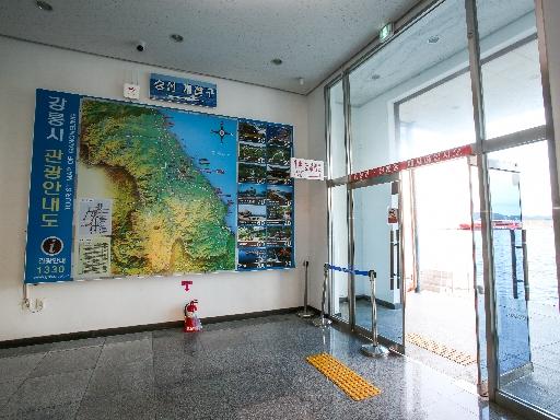 강릉항여객터미널 7