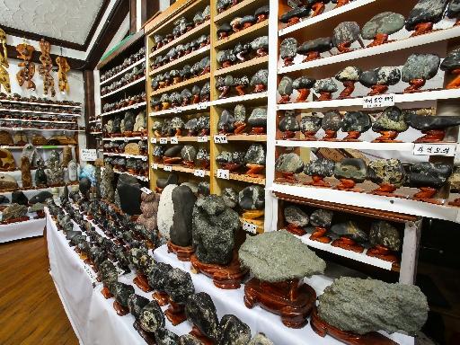 소금강 돌박물관 4
