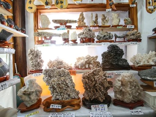 소금강 돌박물관 5