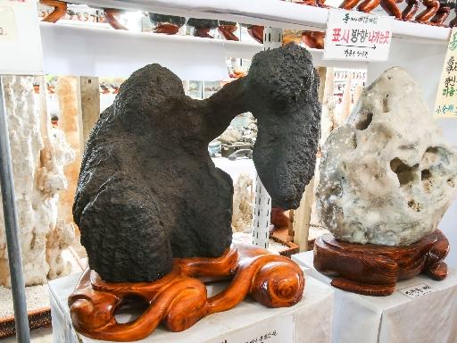 소금강 돌박물관 6
