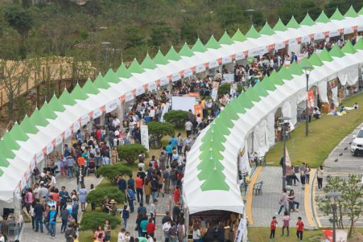 강릉커피축제